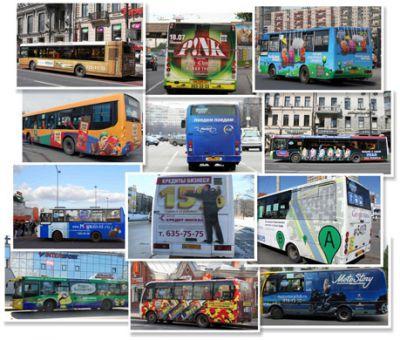 Размещение, реклама, общественное, транспорт, Москва